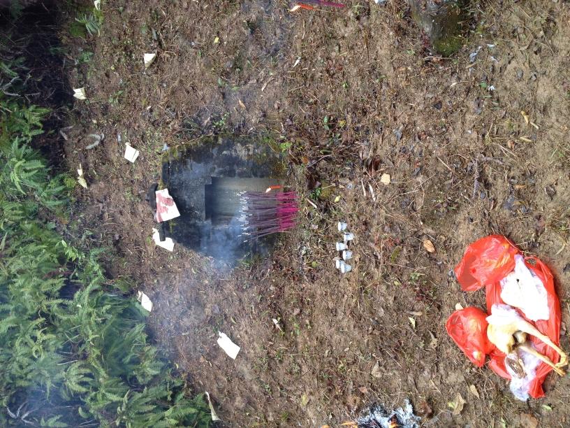 2014年扫墓祭祖